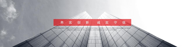 万博安卓app手机下载建筑